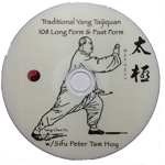 Traditional Yang Taijiquan 108 Long Form & Fast Form DVD