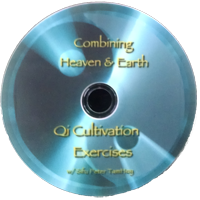 Combining Heaven and Earth DVD